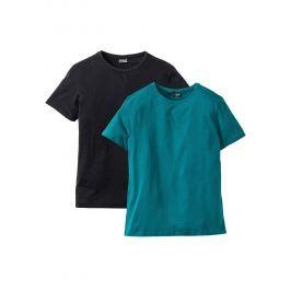 Hosszú póló Regular Fit (2 db-os csomag) bonprix