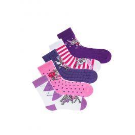 GO IN zoknik (5 pár) bonprix