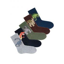 GO IN gyermek zoknik (5 pár) bonprix
