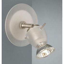 Philips organza 55590/67/16 fali lámpa